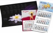Календари, бележници, сувенири